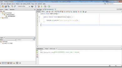 Photo of شرح أسهل برنامج في لغة جافا الرائعة و شرح المفاهيم المهمة للمبتدئين