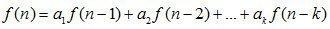 حل المعادلات الخطية المتجانسة