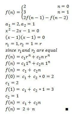 حل المعادلات المتجانسة