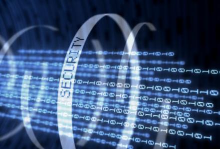 خدمات أمن المعلومات