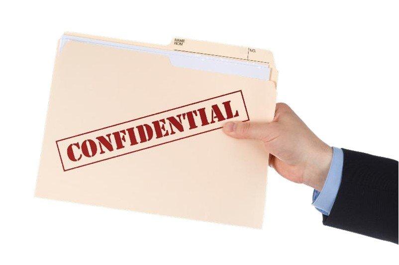 سرية البيانات في خدمات أمن المعلومات