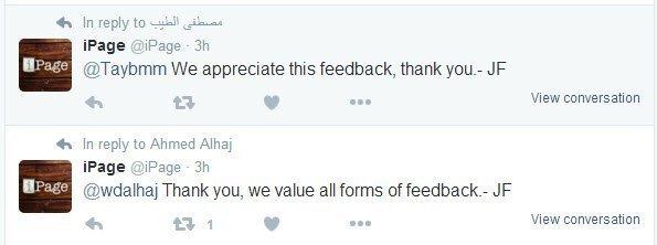 ipage feedback