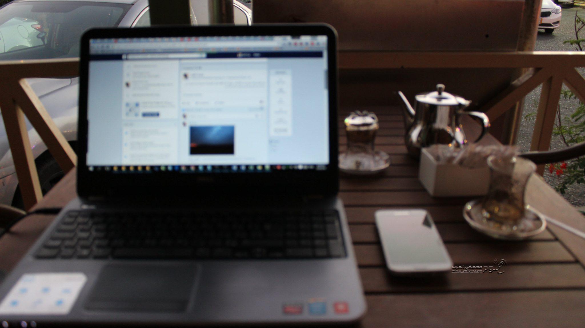 العمل عبر الإنترنت