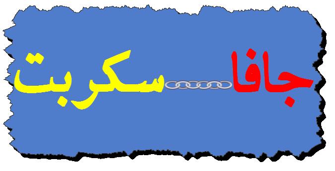Photo of الفرق بين الجافا والجافا سكريبت و استخداماتهما