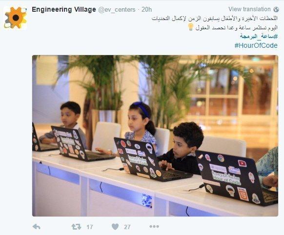 أطفال يبرمجون في ساعة البرمجة