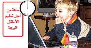 ساعة البرمجة #ساعة_البرمجة