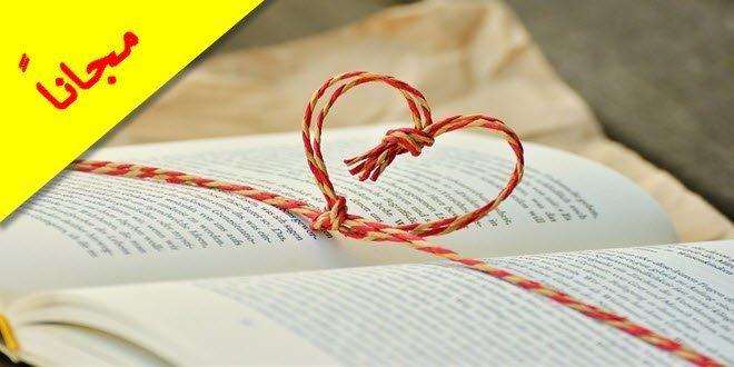 Photo of منح الدراسات العليا: مقدمة عن طريقة الحصول على منحة دراسية لمواصلة شغفك الأكاديمي